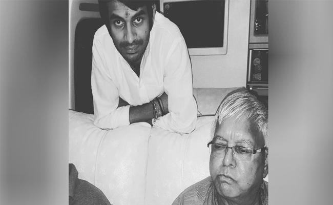 Tej Pratap Yadav Emotional Tweet After Not Given Chance To Speak At Rally - Sakshi