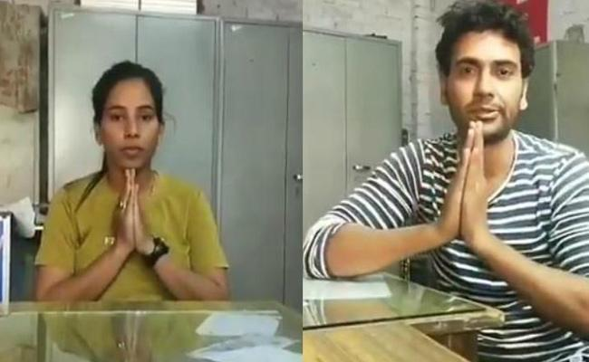 Girl Abused Dalits Apologizes After Backlash Beg To Take Down Viral Clip - Sakshi