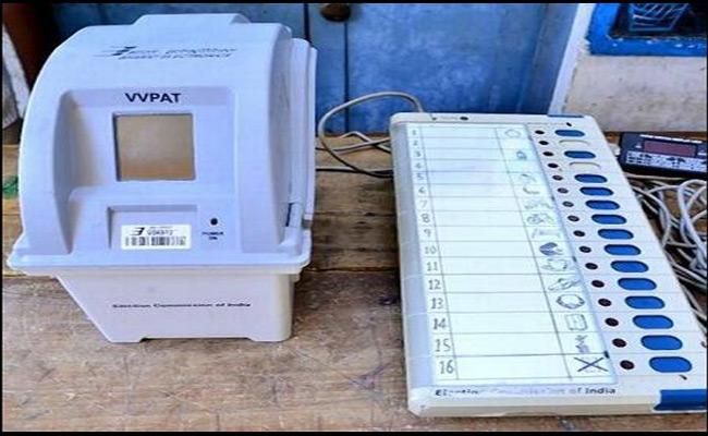 Counting Of VV Pats Slips In Upcoming AP Elections Results 2019 Process - Sakshi