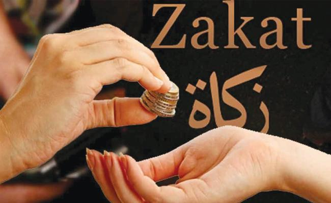 Zakat And Fitra Important in Ramadan Festival - Sakshi