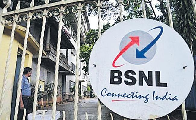 Cash-strapped BSNL expects liquidity position to improve - Sakshi