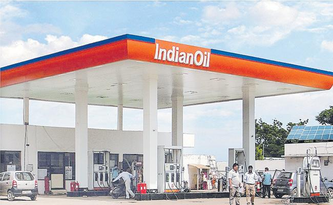 Indian Oil Corporation Q4 results today; here's what analysts expect - Sakshi