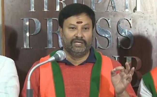 BJP Leader Bhanu Prakash Reddy Fires On CM Chandrababu Naidu - Sakshi
