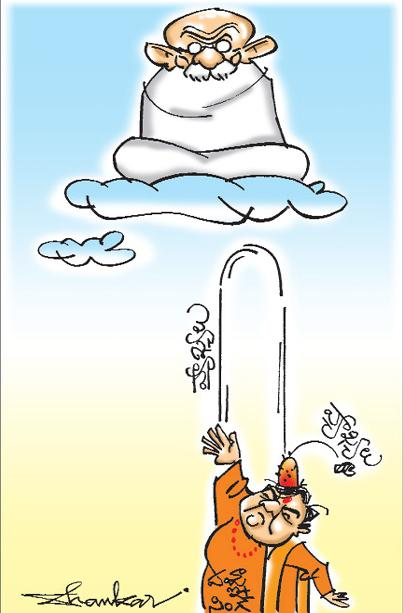 Sakshi cartoon(18-05-2019)