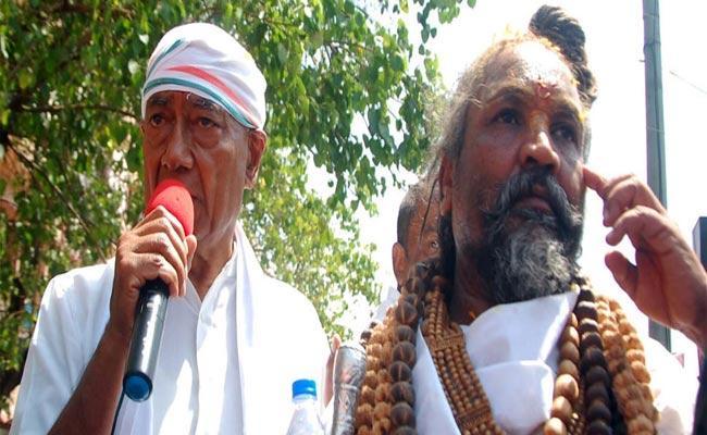 EC Closes BJP Complaint File Over Computer Baba Bhopal Roadshow - Sakshi