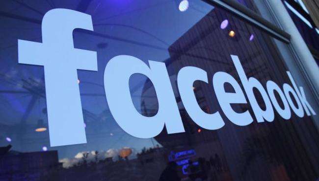 facebook bans israeli company - Sakshi