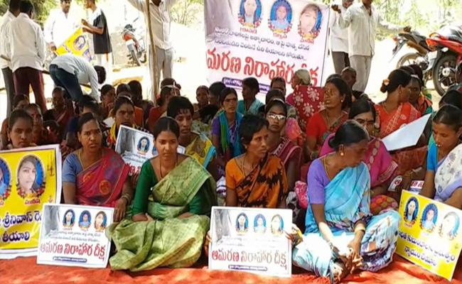 Police Spoiled Hajipur Villagers Indefinite Hunger Strike Over Girls Murders - Sakshi