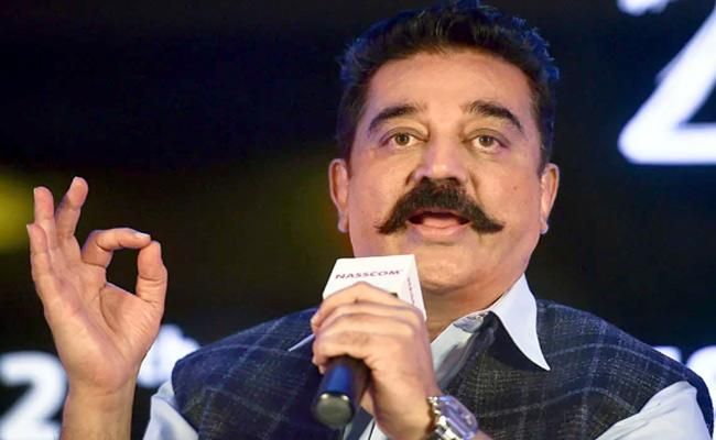 Kamal Haasan Attack At Rally - Sakshi