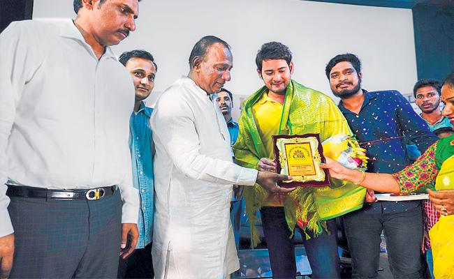 Maharshi Cinema Success Meet in CMR Hyderabad - Sakshi