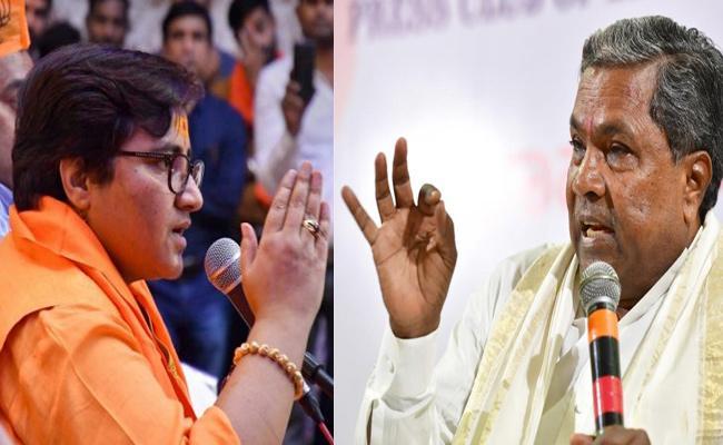 Siddaramaiah Slams Sadhvi Pragya Singh Over Godse Patriotism Comments - Sakshi