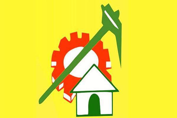 TDP Govt wrong calculation on RTGS - Sakshi