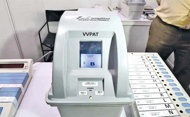 VVPAT Slips Important in Election Counting - Sakshi