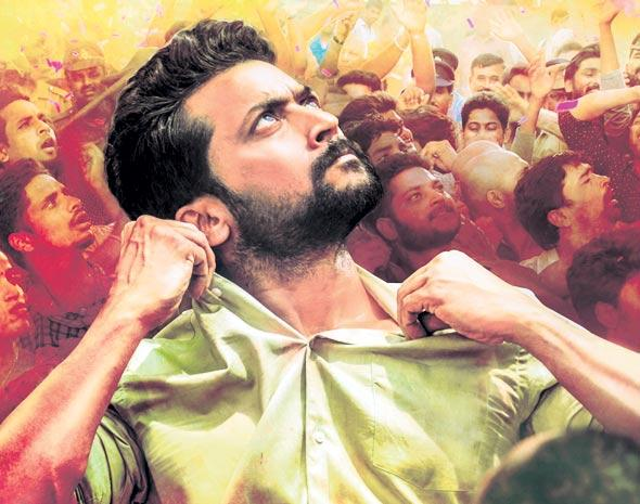 surya ngk moviereleased on may 31 - Sakshi