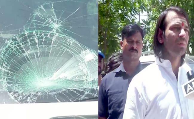 Tej Pratap Yadav bouncer attack on photographer  - Sakshi
