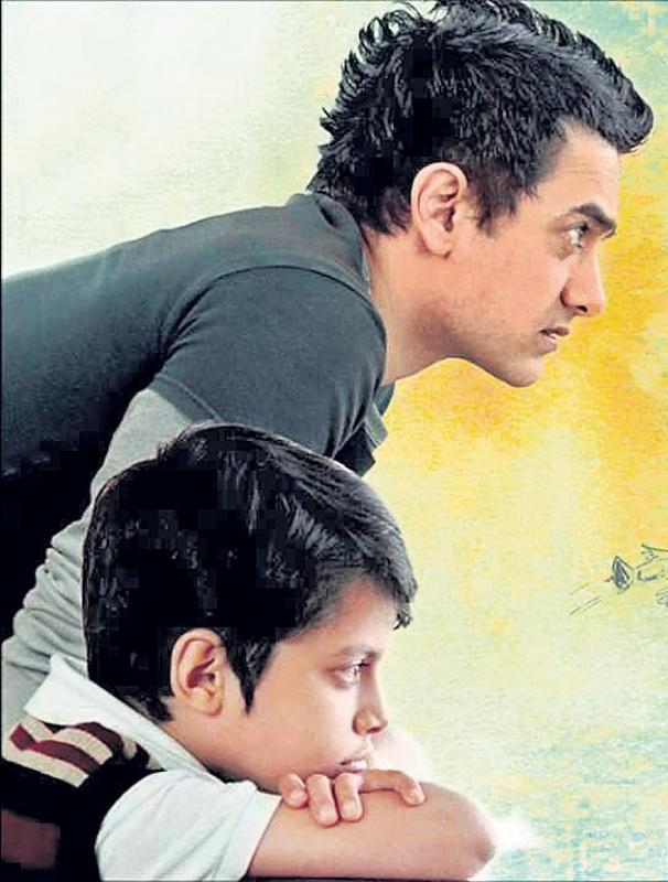 Aamir Khan's Taare Zameen Par to be remade in Chinese - Sakshi