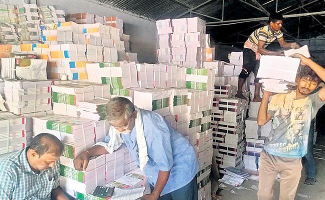 Telangana Govt School Text Books Coming - Sakshi