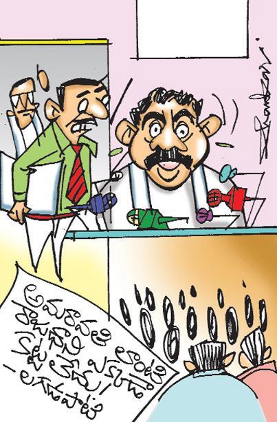 Sakshi cartoon(19-05-2019)