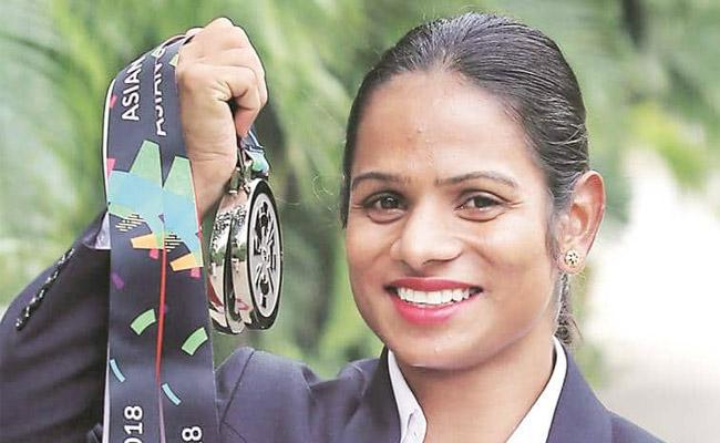 Dutee Chand Says She Is Relationship Girl Who Is Her Soulmate - Sakshi