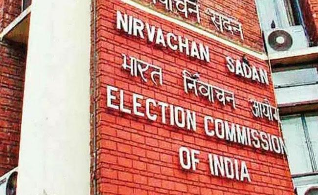 Election Commission Says Exit Polls Will Revealed After Completion Of Polling Onwards Only - Sakshi