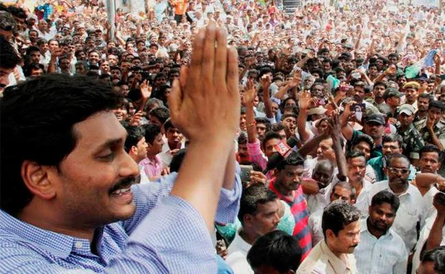 YS Jagan Mohan Reddy Will Be Next CM: Survey - Sakshi