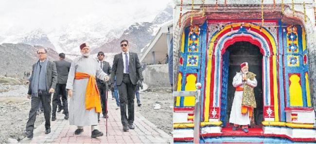 narendra modi visits to kedarnath temple - Sakshi