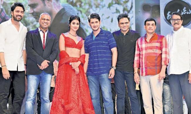 Maharshi Movie Success Meet - Sakshi