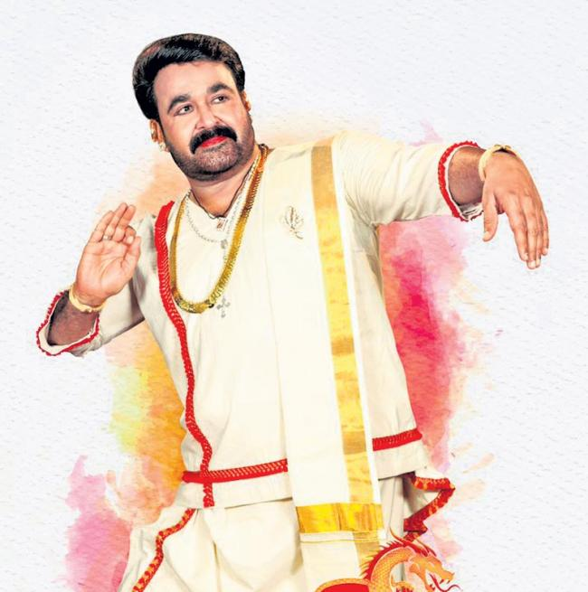 Ittymaani Made in China First Look Poster mohanlal movie - Sakshi