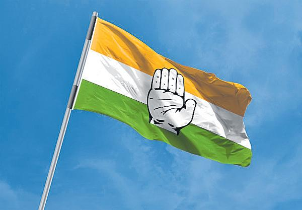 Congress will announce MPP and ZP chairman candidates - Sakshi