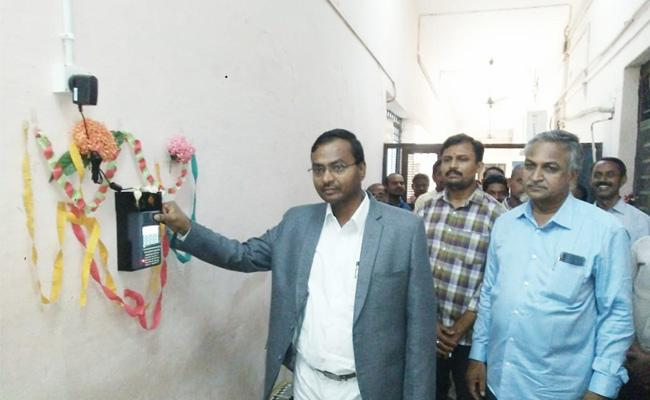 Biometric Motions in District Court YSR Kadapa - Sakshi