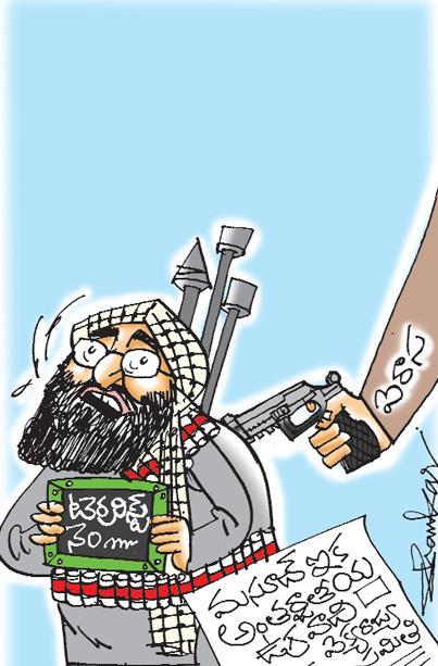 Sakshi cartoon(02-05-2019)