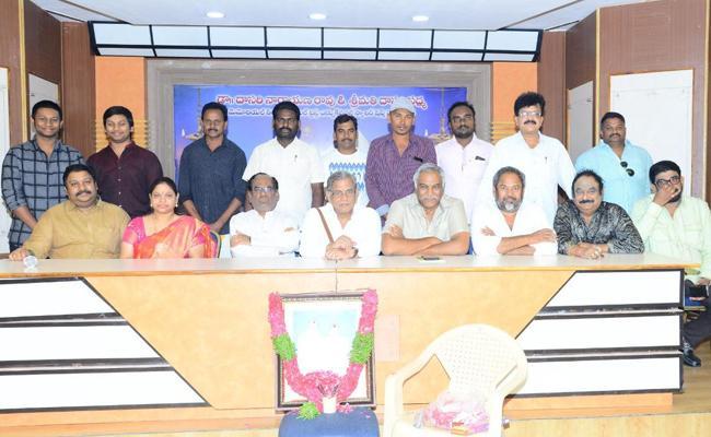Tammareddy Bharadwaja Speech On Dasari Narayana Rao Memorial Trust - Sakshi