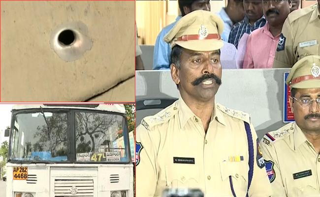 I Will Recognise The Person Who Shot With Gun If I See Him Said By RTC Conductor Bhupathi - Sakshi