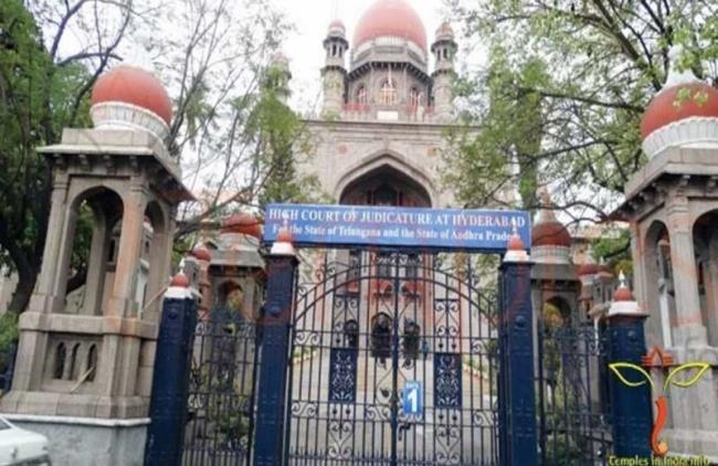 Summer Holidays To Hyderabad High Court - Sakshi