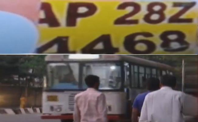 Miscreant Shooting With Gun In TSRTC Bus At Panjagutta - Sakshi