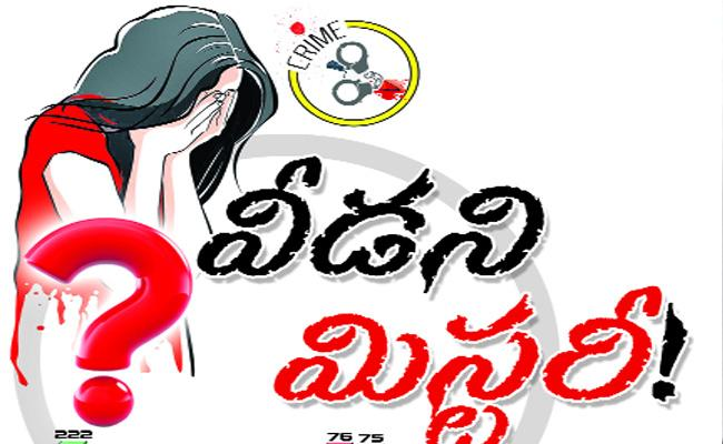 Women Missing Case In Khammam - Sakshi