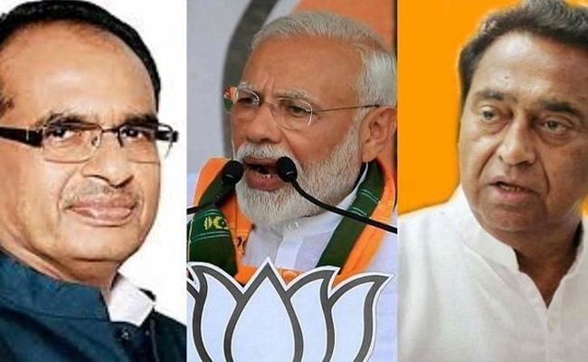 BJP to Meet Governor in Madhya Pradesh and Claims Congress Government is in Minority - Sakshi
