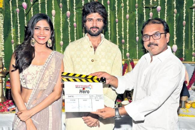 Vijay Devarakonda Hero Movie Launch - Sakshi