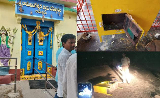 Theft in Rameshwaram temple in Rangareddy District - Sakshi