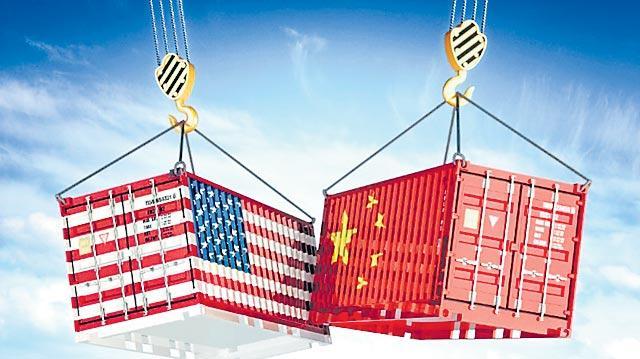 China Wang tells Pompeo US must negotiate on equal basis - Sakshi