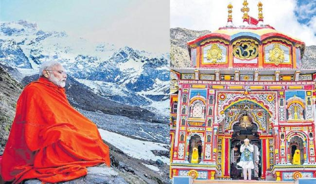 Narendra Modi thanks ECI for granting its nod to visit Kedarnath - Sakshi