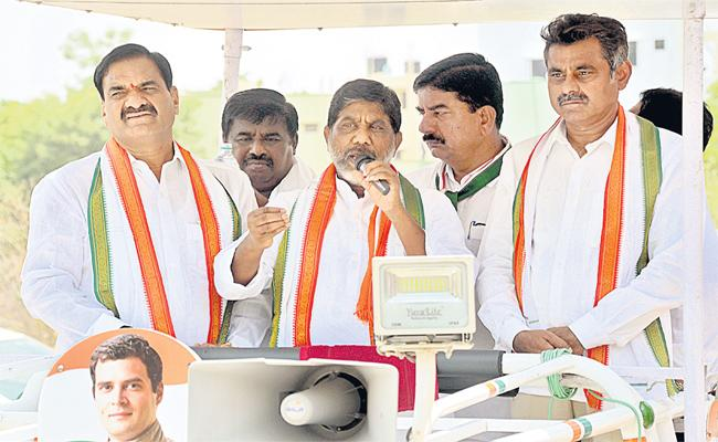 Congress Leader Bhatti Vikramarka Slams TRS Party - Sakshi