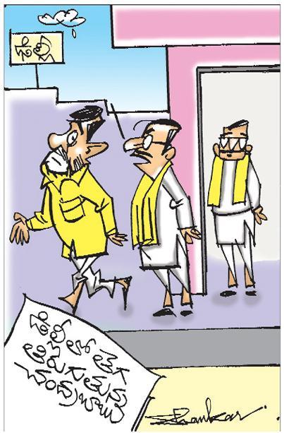 Sakshi Cartoon 20-05-2019