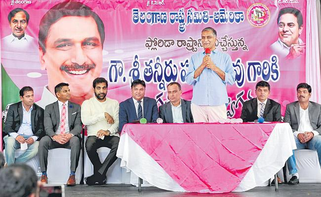 Harish Rao credits CM KCR for improving lives of Telangana farmers - Sakshi