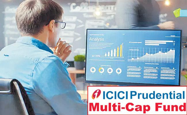 More Income Through Longtime Invetsments  Multicap Mutual Funds - Sakshi