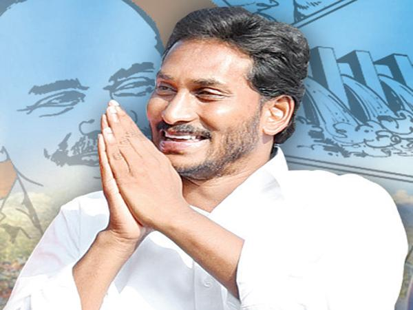 YS Jagan is the new Chief Minister Of AP Says Exit Polls - Sakshi