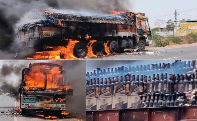 Beer bottles Lorry Catches Fire While Moving in Nandyal - Sakshi