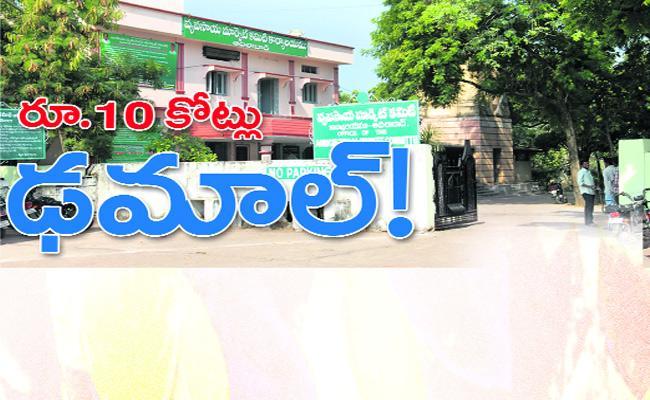 Fraud Adilabad Agriculture Market - Sakshi
