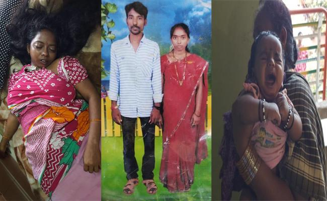 Husband Killed Wife in YSR Kadapa - Sakshi
