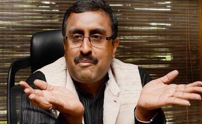 We Will Improve Our Seat Share Says Ram Madhav - Sakshi