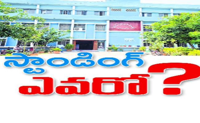 Standing Election Commission In Telangana - Sakshi